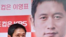 """'문어 영표' 러 월드컵 새 예언…""""한국, 잘하면 1승"""""""