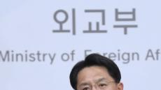 """정부 """"北풍계리 핵실험장 폐쇄 '완전한 비핵화' 관련 첫 조치"""""""