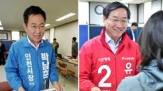 [지방선거]인천시장 후보 박남춘, 유정복, 문병호, 김응호 선관위 모두 등록(종합)
