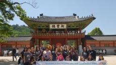 수원시국제교류센터, 美 텍사스주립대 언어 문화연수 개최