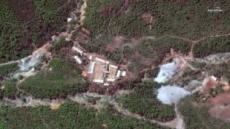 북한, 풍계리 핵실험장 폭파…폐기 실행