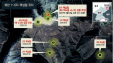 [2보] 北 풍계리 핵실험장 폭파 형식 폐기…굉음과 연기ㆍ파편 자욱