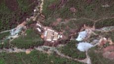 """北 """"북부핵시험장 완전폐기…핵무기없는 평화로운 세계 지향"""""""