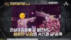 약혼→2차 결혼식 연기→파혼…박유천·황하나, 진짜 결별 이유