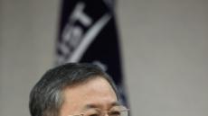 """신성철 KAIST총장, """"글로벌 임팩트 연구환경 조성할 것"""""""