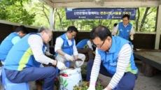 신한은행 임원들, 서울숲 환경사랑 봉사활동