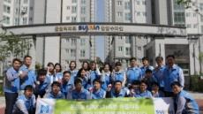 한양, 입주단지 '찾아가는 서비스'…고객관리 활동 강화