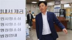 [포토뉴스] '관세청 인사개입' 고영태 법원 출석