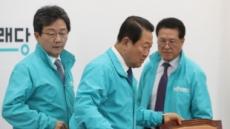 """[북미회담 무산] 박주선 """"文, 중재자 구실을 한 결과가 이 꼴"""""""