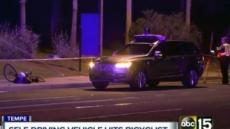 우버 자율주행차 보행자 사망사고 원인은 '비상브레이크 미작동'