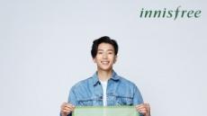 이니스프리, 박재범과 '2018 에코손수건' 캠페인