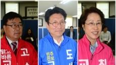 [지방선거]인천시교육감 후보들, 후보등록 마치고 선거전 돌입