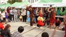 '글로벌공감 in 광주, 세계인의 날', 27일 열린다