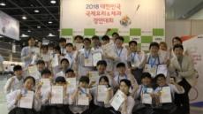 대한민국 조리대회&제과 경연대회 2018, 청강 푸드스쿨 전원 수상 쾌거