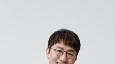 방탄소년단(BTS) 제작자 방시혁도 세계적인 '주목'