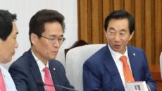 """한국당 """"사전 공개안된 '깜짝쇼'…투명하게 진행돼야"""""""