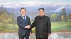 내달 장성급회담도 개최...핫라인개설, 군사회담 정례화 논의 전망