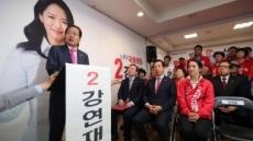 """말문 연 홍준표 """"文대통령 '북핵 쇼'는 오로지 지방선거용"""""""