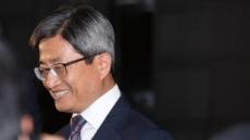 靑 눈치보고 재판 개입·판사 사찰…법원행정처 '조직수술' 칼빼나