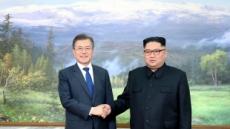 [문재연의 외교탐구] 비밀리에 진행된 2차 남북정상회담, 의의와 과제