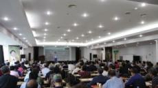 세계로TV 김원기 대표, 시장의 미래 점치는 명품 강연회 개최