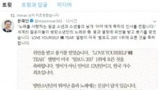 스타제조기 방시혁, 방탄소년단 만든 이유·성공비결 공개 과거방송 '화제'