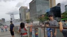 올 여름 광화문광장에 찜통더위 잡는 '안개비' 내린다