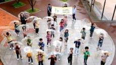 현대모비스, 어린이 빗길 안전 동행…2018 '투명우산 나눔 캠페인'
