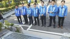 [지방선거]인천시장 후보들, 본격적인 선거운동 돌입