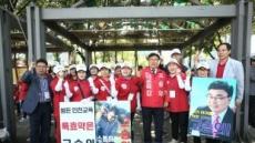 [지방선거]인천시교육감 후보들, 출정식 갖고 본격적인 선거운동 돌입