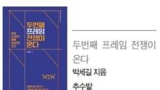 한국 보수의 기원은 김영삼…진보의 아버지는?