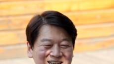 """안철수 """"시민들, 7년전 왜 박원순에 양보했냐며 원망"""""""