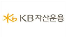 KB자산운용, 신재생에너지펀드 설정액 1조 육박