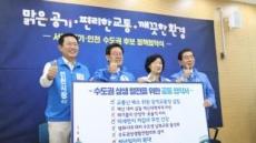 [지방선거]민주당 박남춘 인천시장 후보, 수도권광역급행철도 GTX-b노선 조기 착공