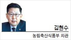 [광화문 광장-김현수 농림축산식품부 차관]'걱정없이 농사짓는 나라'로 가는 첫 걸음