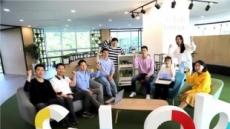 삼성전자, 우수 사내 벤처 3개팀 창업 지원나선다