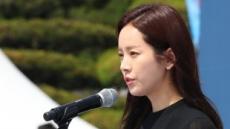 한지민, 현충일 추모시 외워서 낭독…고운 배우의 정성