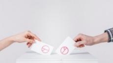 민주당 17개 광역자치단체 선거에서 14곳 우세