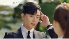'김비서가 왜 그럴까' 첫방 대박…박서준ㆍ박민영 '만찢 케미' 효과
