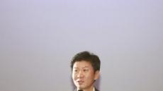 정몽규 HDC그룹 회장, 구조적 변혁을 위한 'Big Transformation' 추진