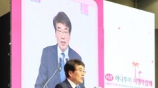 축제장터, 민간-공공 여행박람회 잇따라 개최
