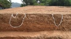 신라, 백제, 왜와 국제회의했던 아라가야 실체 첫 발굴
