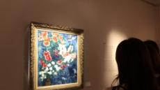 올들어 세 번째 샤갈전…국립이스라엘미술관 컬렉션이 온다