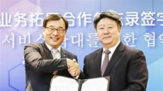 BC카드-유니온페이 '디지털결제 강화' MOU