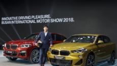 [부산국제모터쇼]스켈레톤 국가대표 윤성빈 홍보대사 앞세운 BMW '눈길'