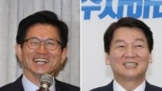 """김문수·안철수 서로 """"사퇴하라"""""""