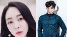 유소영·고윤성, 6세 연상연하 커플 탄생