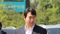 넥센 조상우, '성폭행 주장' 여성 2명 '무고죄' 맞고소