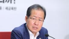 홍준표 김천 지원 유세 취소…후보들 반발