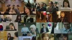 '미스 함무라비' 재판 속 따뜻한 공감ㆍ여운 모멘트 3